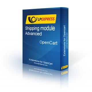 Lpexpress Advanced Terminal module